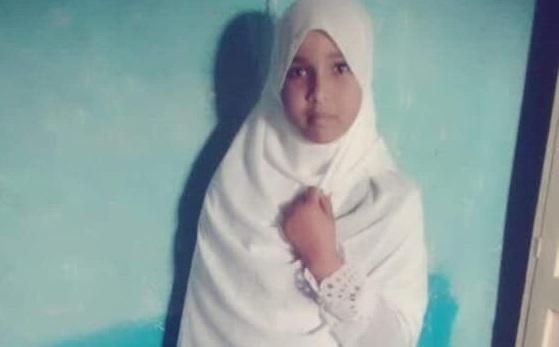 Aisha Elias Adan